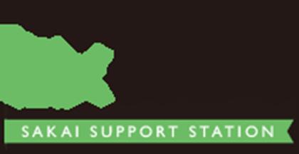 一人ひとりの働くをサポート SAKAI SUPPORT STATION